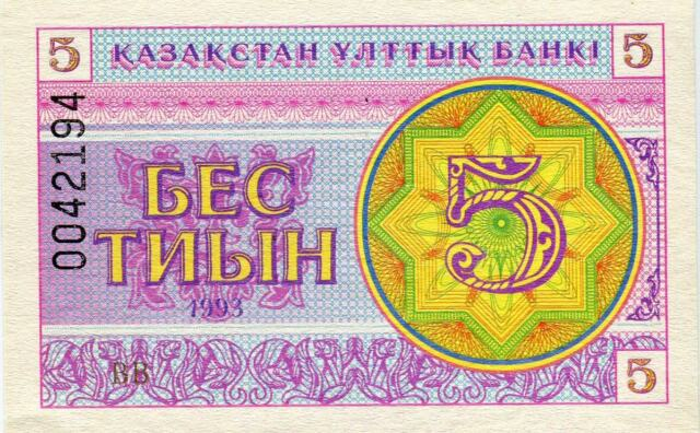 KAZAKHSTAN: banknote 1993 5 Tyin w/m snowflake S/N upper left UNC