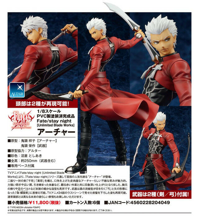 ALTER FATE/STAY NIGHT UNLIMITED BLADE WORKS ARCHER 1/8 SCALE FIGURE