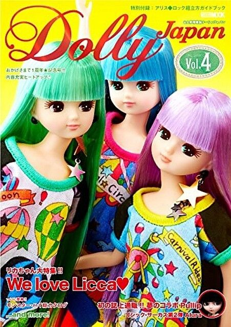 Dolly Japan Japanese Doll Collection Book w Extra