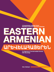 Eastern-Armenian-Textbook-A-Comprehensive-Language-Course-with-Recordings