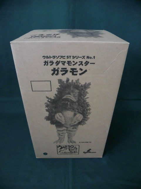 President Japan Ultra Q Ultra Weich Vinyl st Serie No. 1 Garamon aus Japan F S