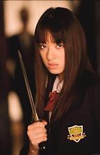 GO GO YUBARI Costume Patch KILL BILL Movie Prop Replica - Make A Cool Costume!