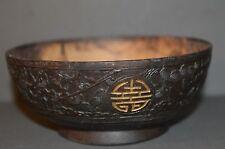 Antique 19th Century Chinese Carved Coconut Bowl, Gilt Chou Symbols,c 1870