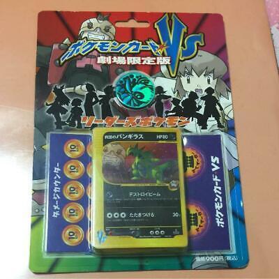 Pokemon Card Vs Movie Leaders Pokemon Half Deck Tyranitar Sealed Pack Japanese