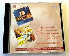 Les Plus Beaux Jours De Ma Vie ~ Original Soundtrack Music CD ~ Elias Rahbani