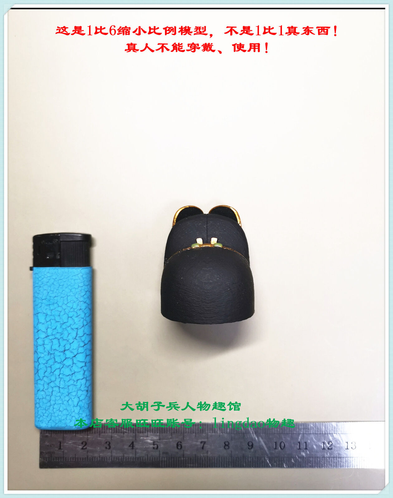 Gap - hut b für 303toys es3004 ming - kaiser zhu yuanzhang 1   6 - skala action - figur