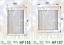 HiFlo Oil Filter Set Long /& Short HF155 HF157 ATV KTM 450 525 XC Outlaw 1st 2nd