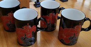 Dunoon-EDEN-by-Ruth-Boden-4-1-4-034-Daylily-Mugs-Set-of-4
