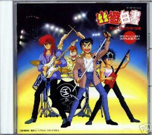 Yu-yu-Hakusho-music-battle-Anime-SOUNDTRACK-CD