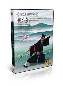 Longmen-style-Taiji-Series-of-Dragon-Gate-Tai-Chi-Quan-Dragon-Sword-DVD