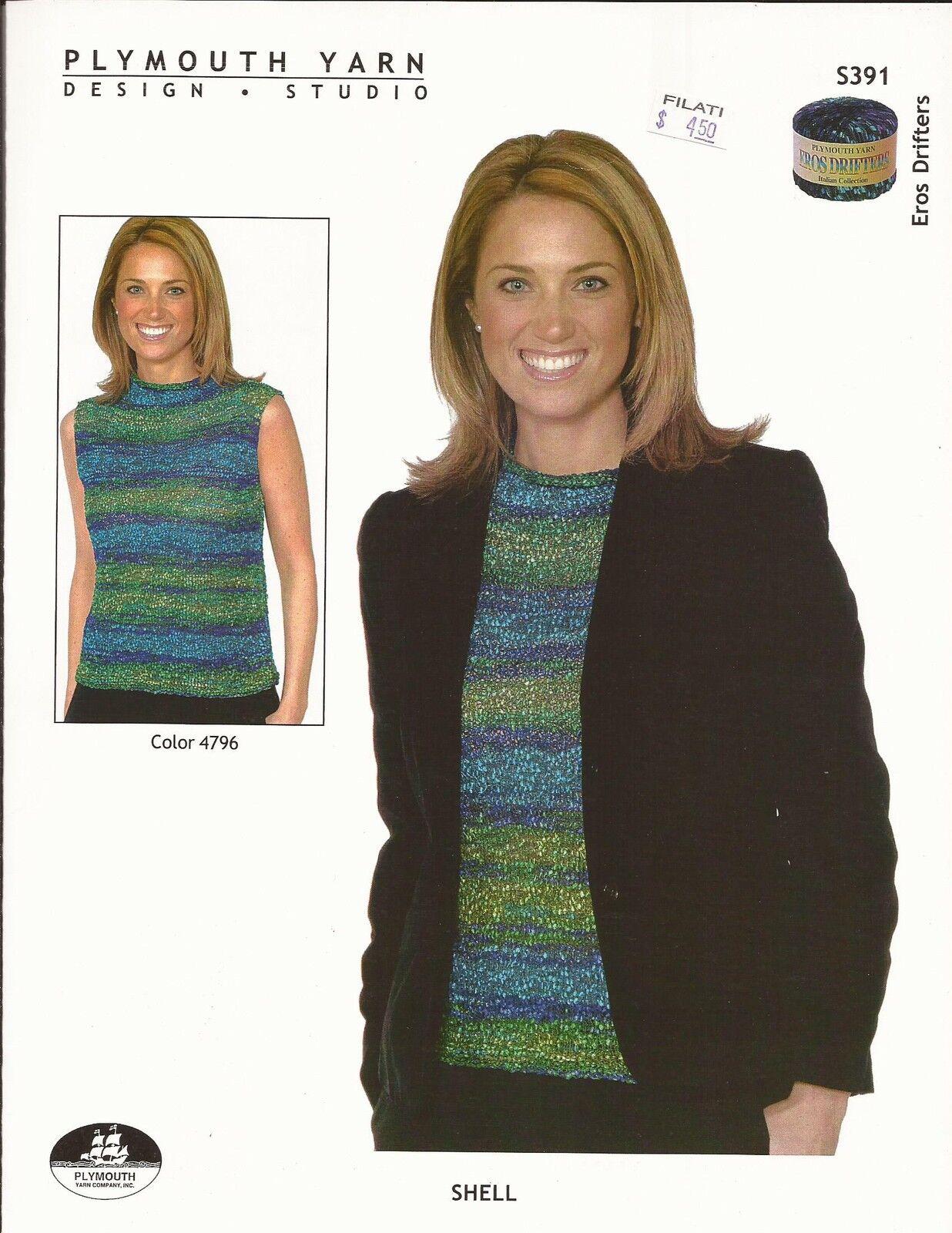 Plymouth Knitting Pattern S376 Easy Knit Womens Eros Ladder Yarn Tank Top