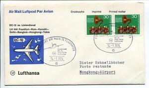 Audacieux Ffc 1974 Lufthansa Primo Volo Lh 644 Dc10 Francoforte Roma Delhi Hong Kong Tokyo