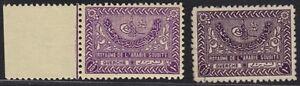 SAUDI ARABIA 1934 TUGHRA 10 GUERCHE PERF 11 1/2 S.G. 339A, 339Aa HINGED