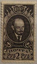 RUSSIA SOWJETUNION 1926 309 C 343 Wladimir Lenin perforation Varity Abart MLH