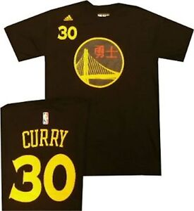 fe9c1be5f Golden State Warriors Stephen Curry Chinese New Years Black T Shirt ...