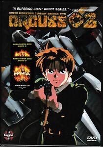 Orguss-02-Anime-DVD-Brand-New