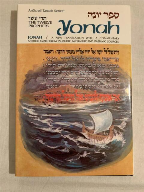 Artscroll Tanach Series Jonah 2008 LIKE NEW Hardcover