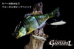 JACKALL-Blue-Gill-Big-Bait-GANTAREL