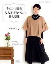 Pretty Handsewn Dresses that make you look Good - Japanese Craft Book SP2