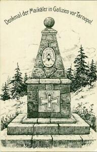 PRINTED-MILITARY-MONUMENT-POSTCARD-DENKMAL-DER-MAIKAFER-IN-GALIZIEN-VOR-TARNOPOL