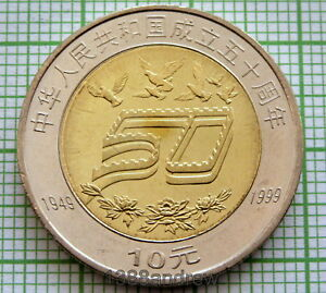 CHINA-1999-10-YUAN-50th-ANNIVERSARY-of-People-039-s-Republic-of-China-BI-MET-UNC