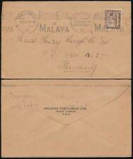 MALAYA 1940 PATRIOTIC FUND SLOGAN CANCEL 5c INTERNAL PENANG...FERTILISER CO ENV