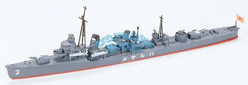 Tamiya 31403 1//700 Japanese Destroyer Harusame Model Kit CAP