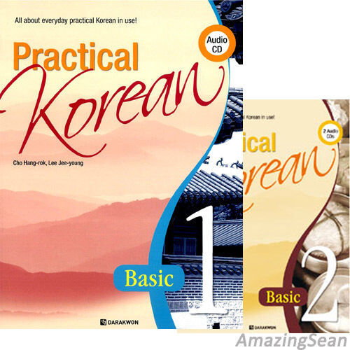 Practical Korean Basics Series with Audio CD Hangul Learn Korea Text Book BO33