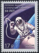 Russia 2015  Alexey Leonov/Space Walk/Voskhod 2/Astronauts/People 1v (n44004)
