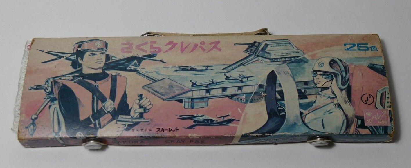 Captain Scarlet Vintage Sakura Sakura Sakura Art box from Japan. 11c9f9