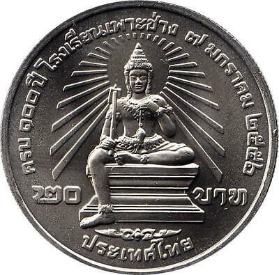 """Asia Thailand 20 Baht 2013 """"100 Years Of Poh Chang College Of Arts And Crafts"""" Comfortable Feel"""