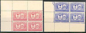 L-039-Arabie-Saoudite-SC-178-79-blocs-neuf-sans-charniere-Complet-Original-Gum