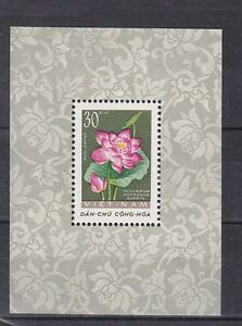viet nam 1962 flower s/s MNH e1922