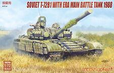 Jap.Panzer Typ 61 Fujimi 76037 Modellausatz 1:76,J.G.S.D.F