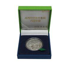 South Korea 50,000 (50000) Won,2012,Mint,World Nature Conservation Congress JEJU