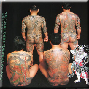 Tattoo-Traditional-Japanese-Yakuza-Suit-Book-No-2
