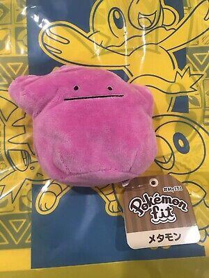 Pokemon Center Original Pokemon fit Mini Plush #132 Ditto doll Toy from Japan
