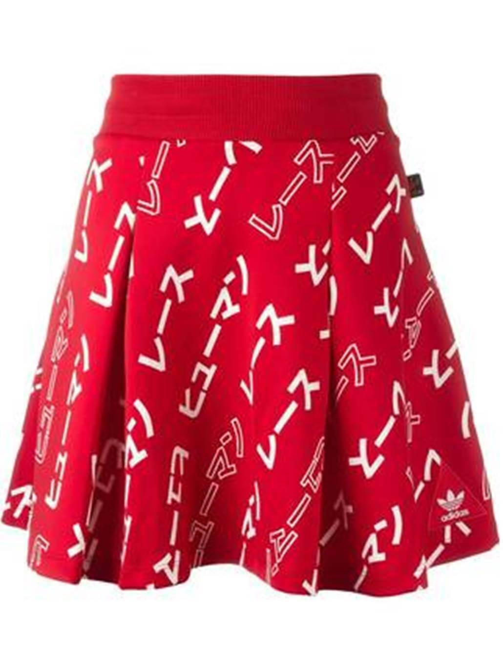 NWT Adidas Pharrell Williams Human Race NMD Red Womens Skirt BR1860 Powered