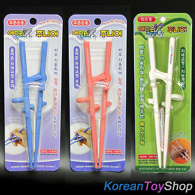 Edison Training Chopsticks for Junior (8~13 years)