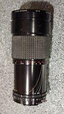 Cambron 28-200mm Macro-Zoom lens for Nikon Ai-S