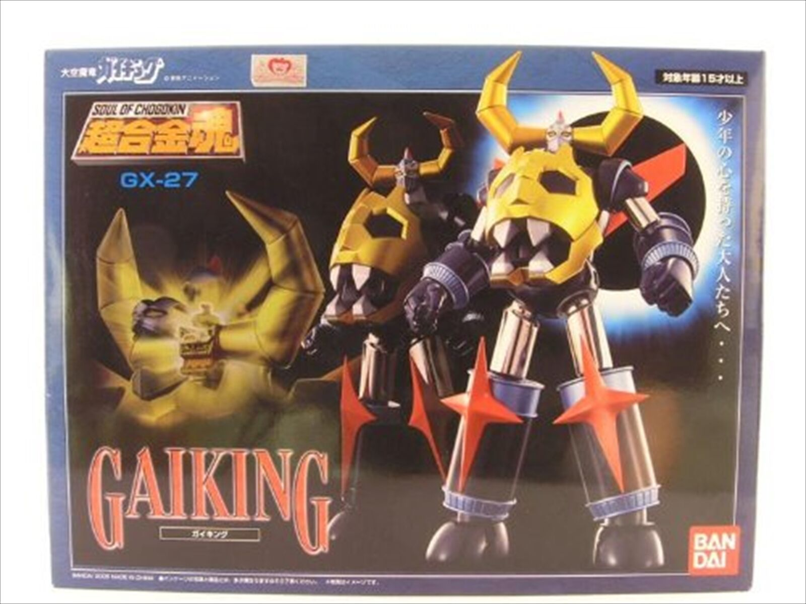 Bandai Soul Soul Soul of Chogokin GX-27 Gaiking Action Figure 9b13c6