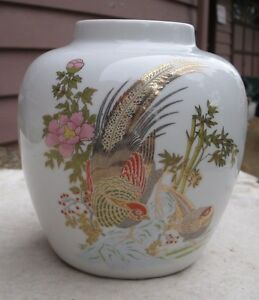 Chinese-Pheasant-Pair-Vase-vintage-1970s-white-porcelain-flowers-oriental-gold