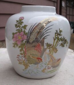 Chinese Pheasant Pair Vase,vintage 1970s,white porcelain,flow<wbr/>ers -oriental,gold