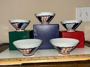 Japanese Imari Style Rice Bowls - Set of 5