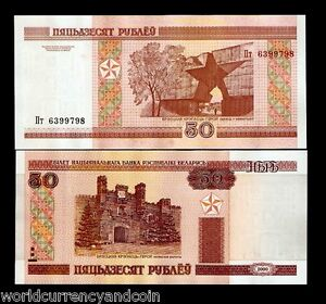 BELARUS-50-RUBLEI-P25-2000-BUNDLE-INTERIOR-VIEW-MILLENNIUM-UNC-CURRENCY-100-NOTE
