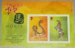 Hong Kong Gold & Silver Snake & Horse S/S*[