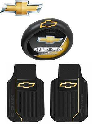 3Pc Chevrolet Chevy Elite Rubber Floor Mats & Steering Wheel Cover Fast Shipping