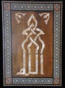 PANNEAU-EN-MARQUETERIE-ET-NACRE-SYRIEN-XIX-EME-AVEC-CALIGRAPHIE-B1515