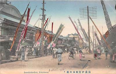 YOKOHAMA, JAPAN ~ ISEZAKICHO-DORI, STREET VIEW, PEOPLE ~ circa 1907-14