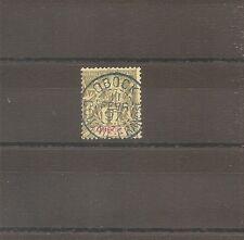 TIMBRE OBOCK FRANKREICH KOLONIE 1892 N°44 OBLITERE USED